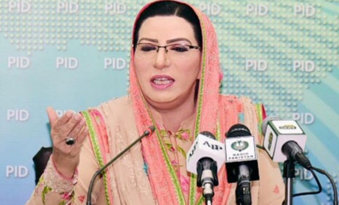 PDM is not loyal to public , only doing politics , Firdous Ashiq Awan