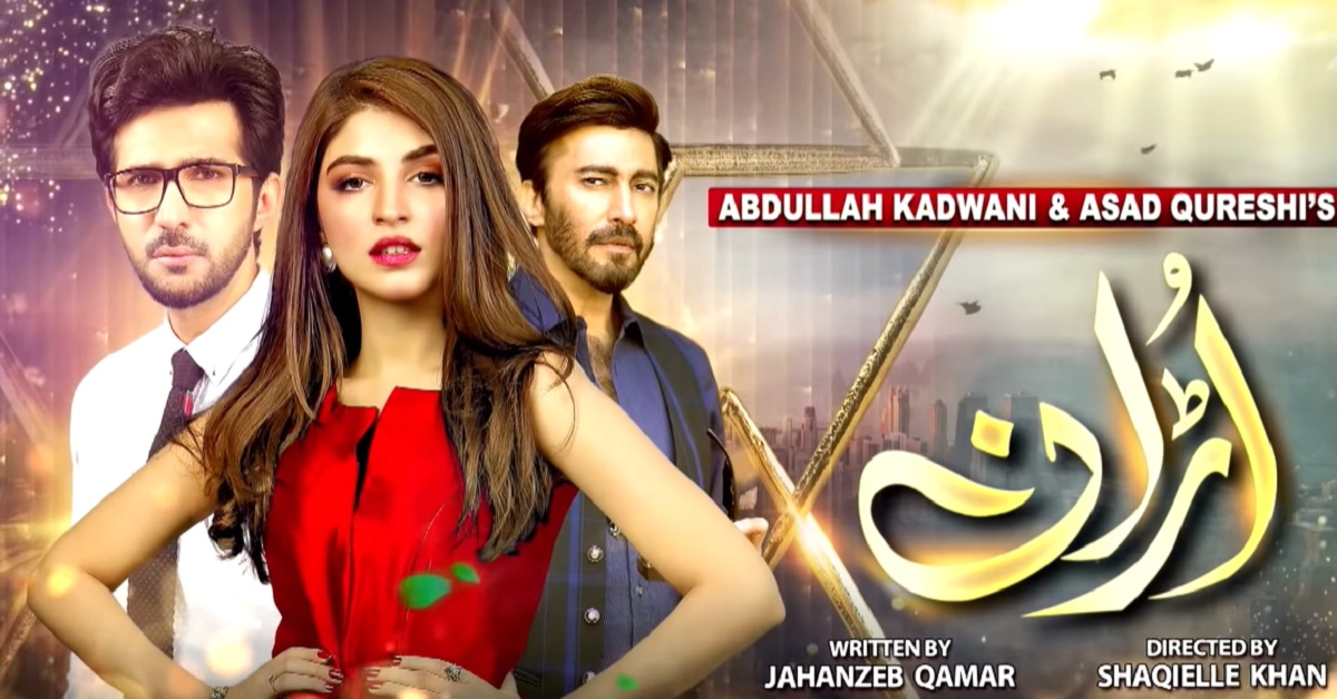 Interesting Pakistani Dramas of 2020 Ruined Due To Dragging