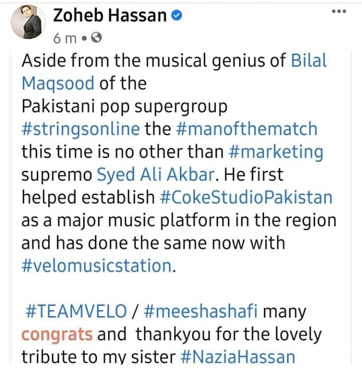Zoheb Hassan Is All Praises For Meesha Shafi's Tribute For His Sister Nazia Hassan