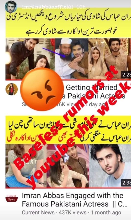 Imran Abbas Denied Wedding Rumors