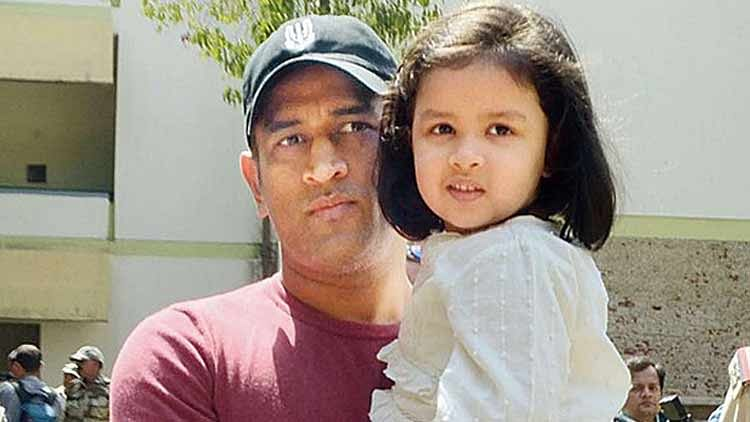 Dhoni Daughter | 10 Lovable Pictures