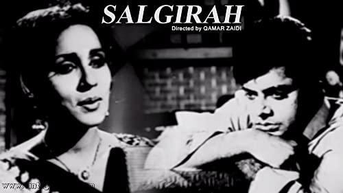 Zardari's Role In Waheed Murad's Film Salgirah