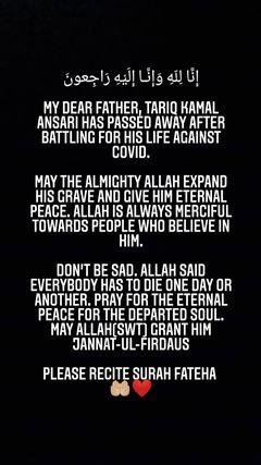 Ali Ansari's Father Passed Away