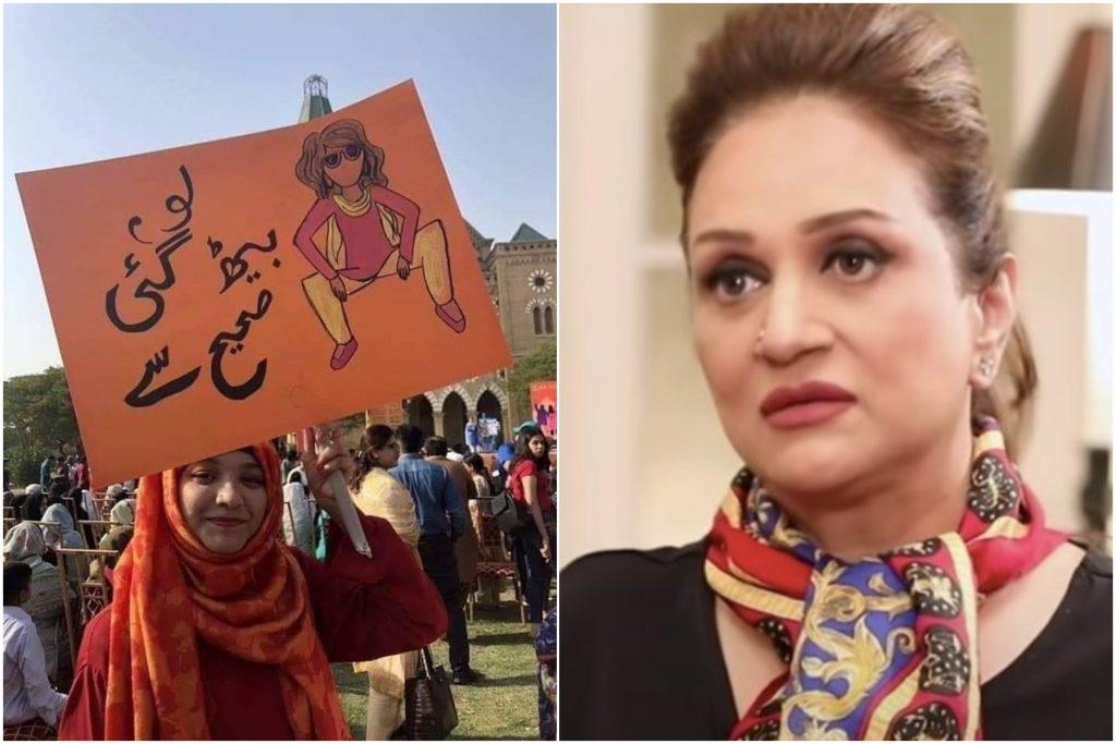 Bushra Ansari's Stance On Aurat March