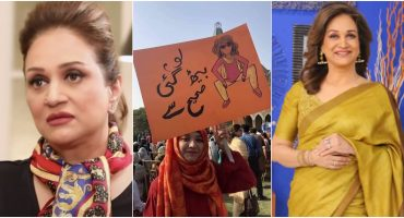 Bushra Ansari's Stance On Aurat March