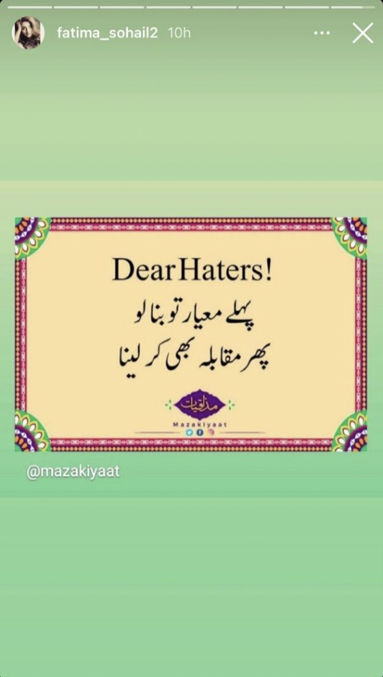 Fatima Sohail Has A Message For Her Haters