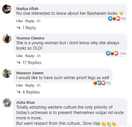 Hajra Yamin Latest Pictures - Public Criticism