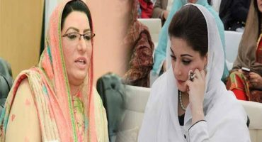 Maryam doesn't even have access to Parliament's stairs: Firdous Ashiq