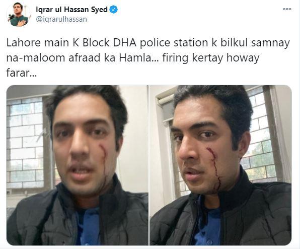 Assassination Attempt On Iqra-ul-Hassan