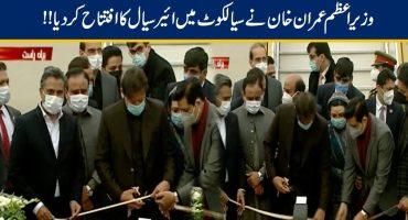 Prime Minister Imran Khan inaugurated Air Sial