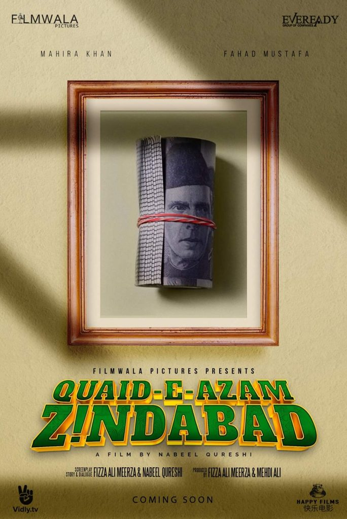 Fahad Mustafa Talked About Quaid-e-Azam Zindabad