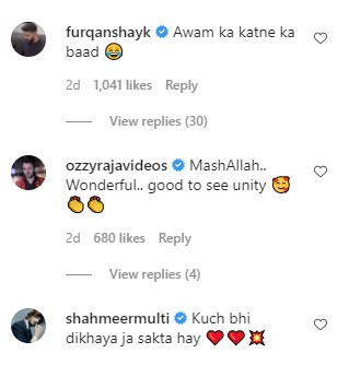 What's Going On Between Ducky Bhai And Sham Idrees?