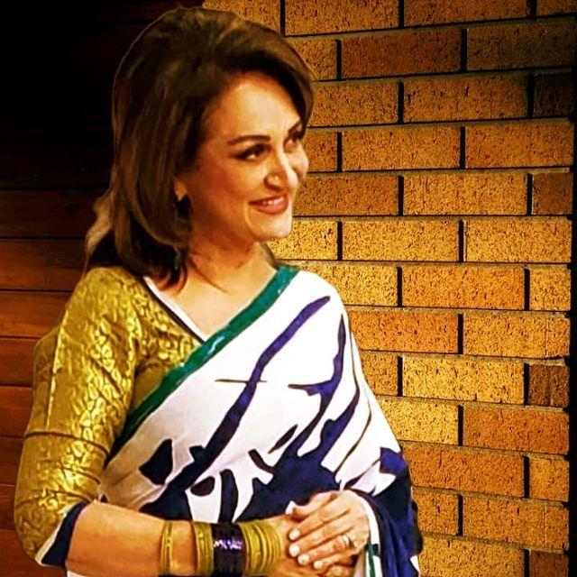 Latest Clicks of Bushra Ansari on Set