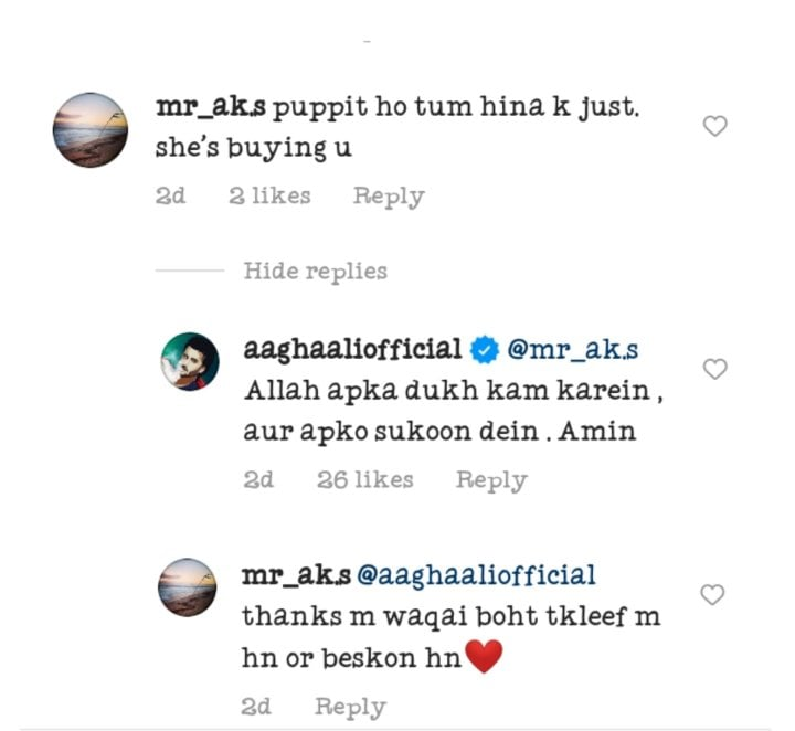 Agha Ali Claps Back At A Troll