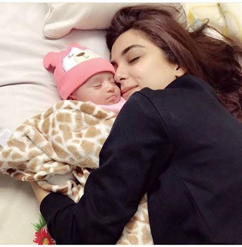 Cute Pictures Of Maya Ali With Kids