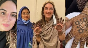 Bakhtawar Bhutto's Mehndi Details - Everything You Need To Know
