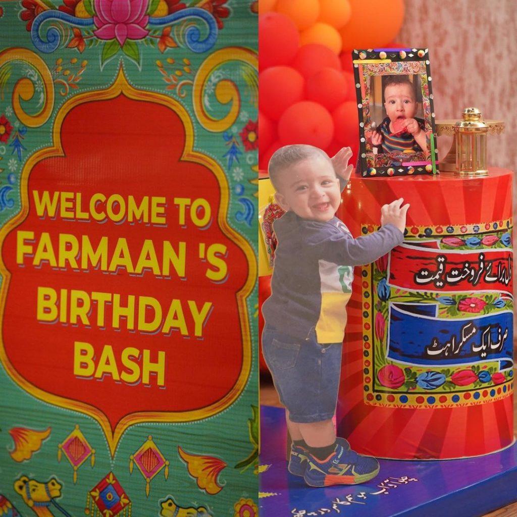 Faysal Qureshi Celebrates 1st Birthday Of His Son