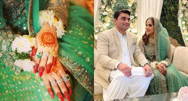 Exclusive Wedding Pictures Of Nadia Khan