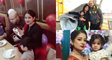 Faiza Gillani Pictures With Family