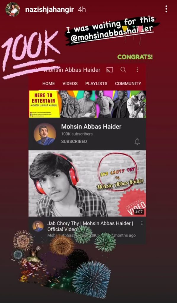Mohsin Abbas Haider Reached 100K Subscribers On YouTube