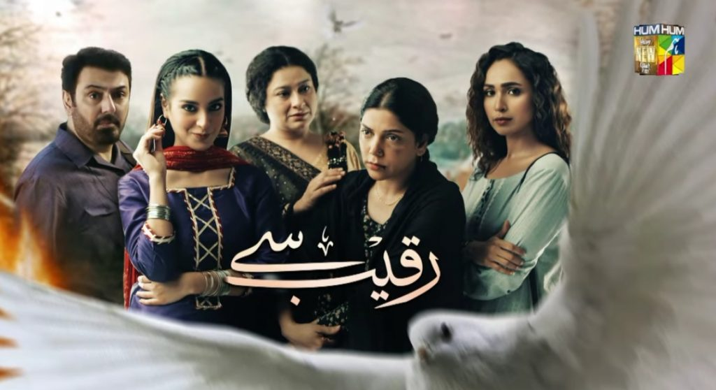 Drama Serial Raqeeb Se Teaser Released