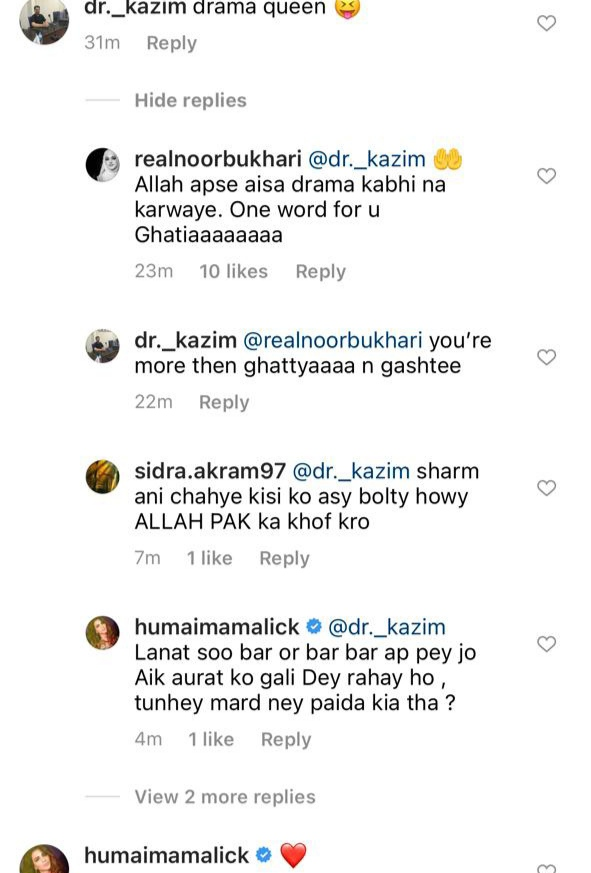 Humaima Malik Lends Her Support To Noor Bukhari