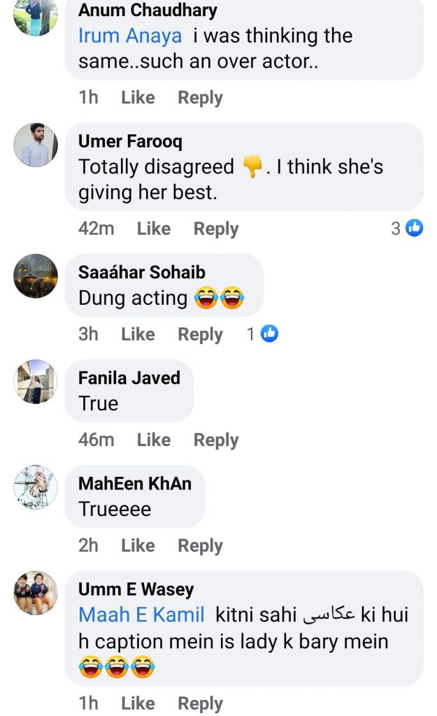 Public Opinion On Yasira Rizvi's Recent Performance In Dunk
