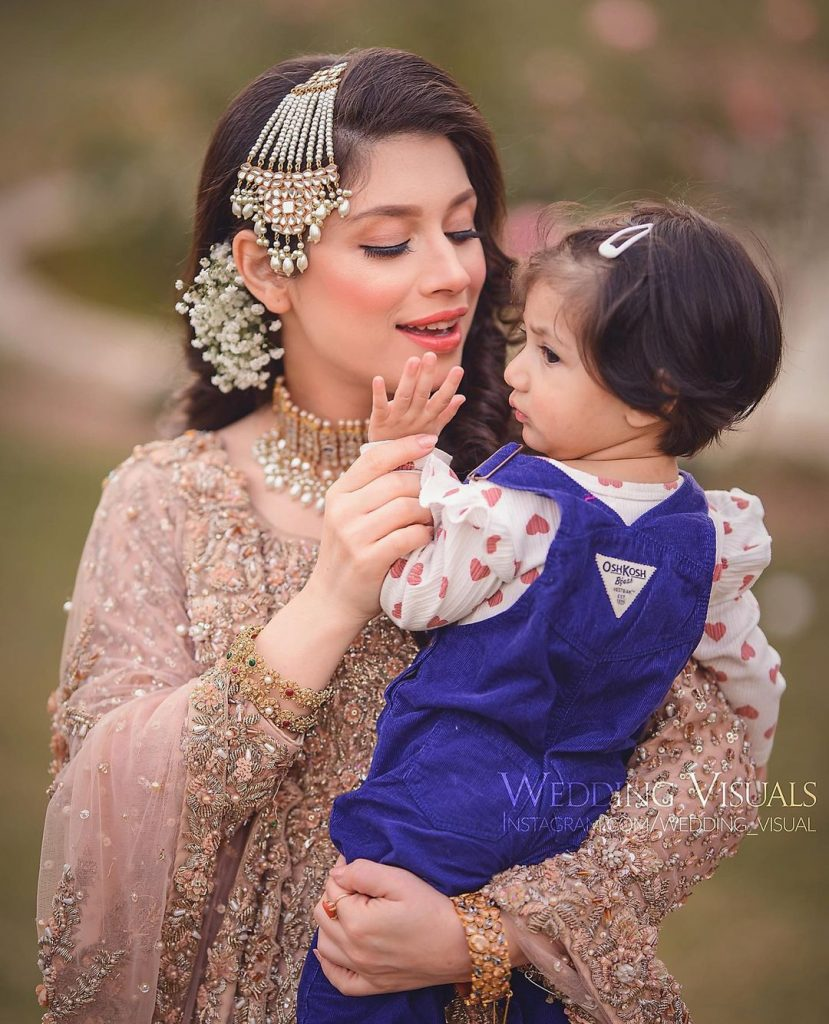 Sidra Batool Beautiful Bridal Shoot