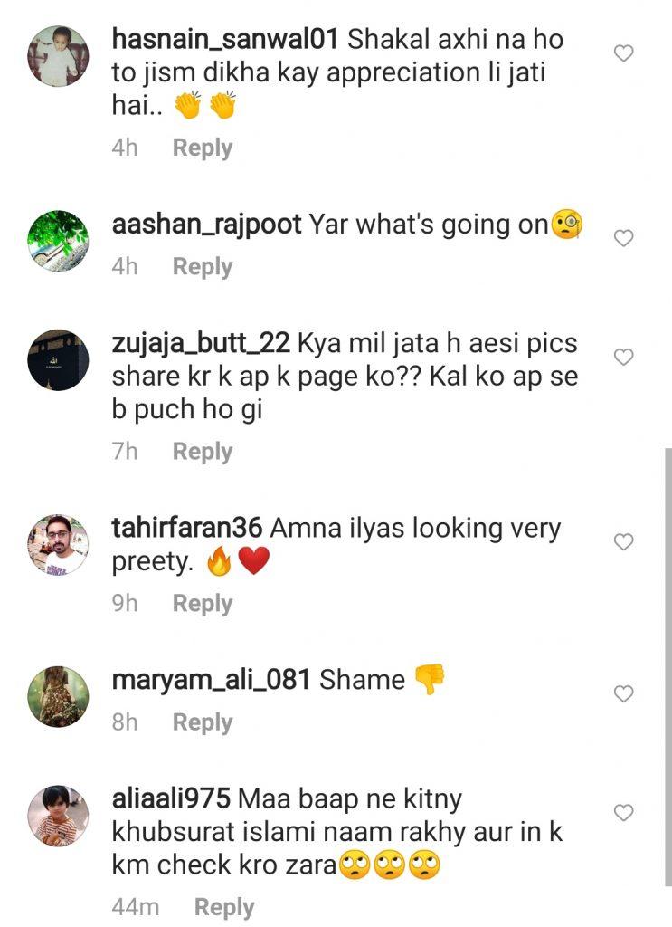 Public Criticism on Amna Ilyas Latest Pictures