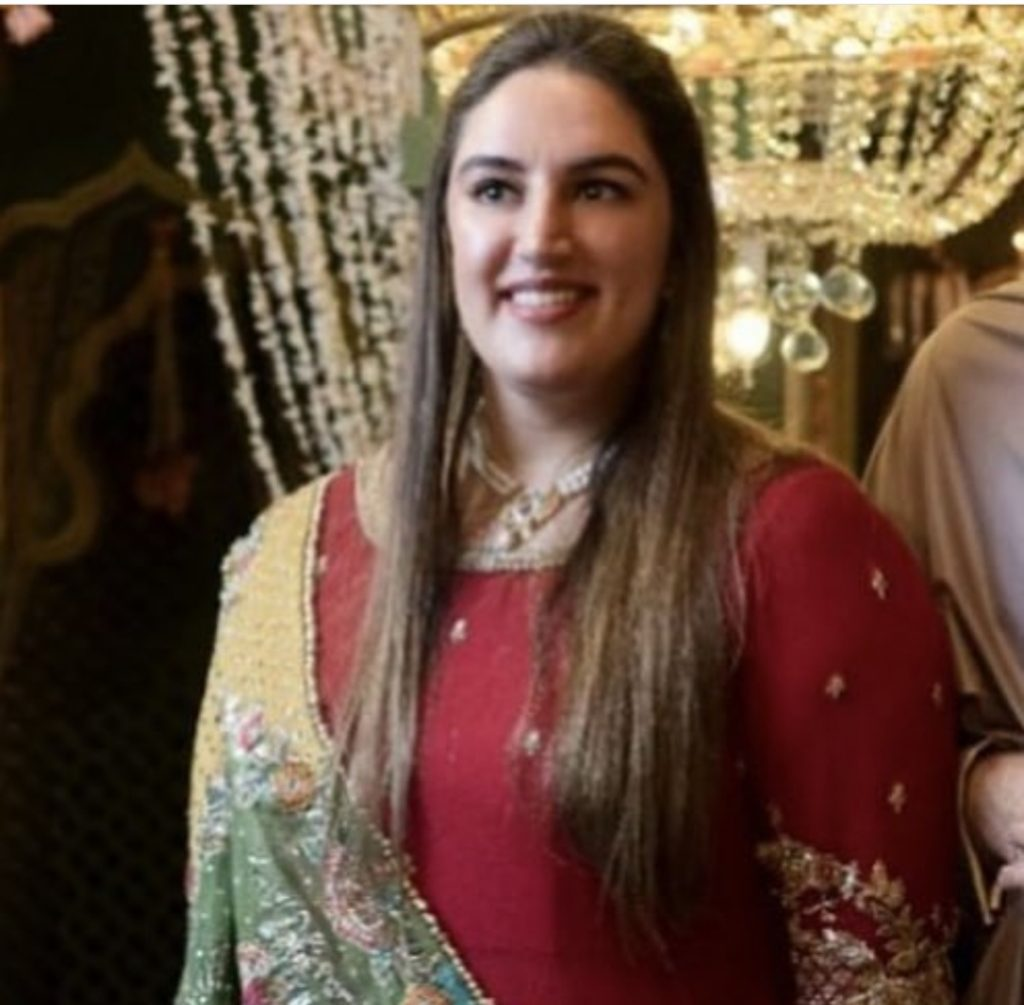 Un Seen Pictures of Bakhtawar Bhutto From Her Wedding