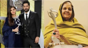 Imran Ashraf's Message On Winning Award