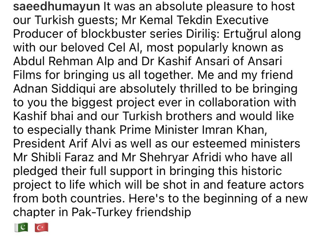 Pak-Turk Actors Have Something Interesting To Share