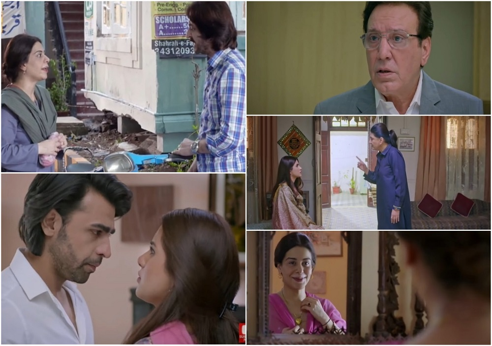 Prem Gali Episode 21 Story Review - Repetitive