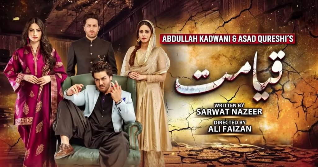 Nadia Jamil Is All Praise For Ahsan Khan