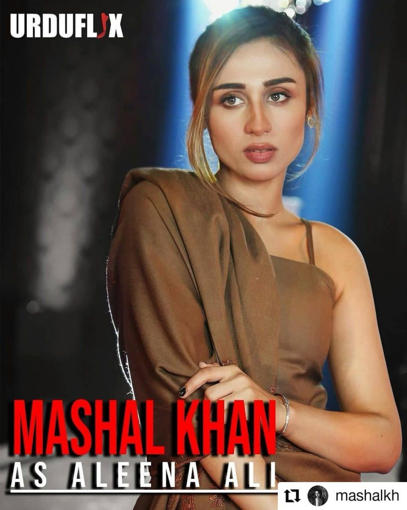 Teasers Of Mashal Khan's Web Series Are Out