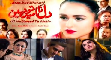 Yumna Zaidi's Upcoming Drama Dil Na Umeed Toh Nahi - Teasers Are Out