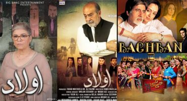 Audience Comparing Drama Aulad With Baghban And GT Road