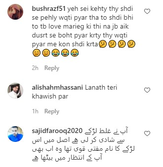 Ayeza Khan Getting Mocked After Her Recent Statement About Danish Taimoor
