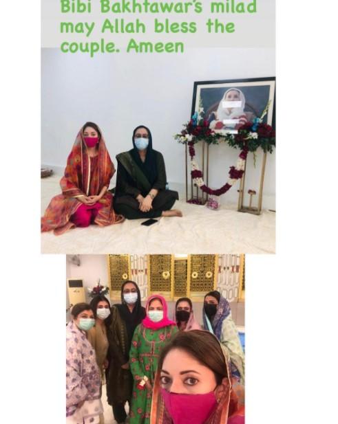 Bakhtawar Bhutto's Wedding Festivities Have Kicked Off