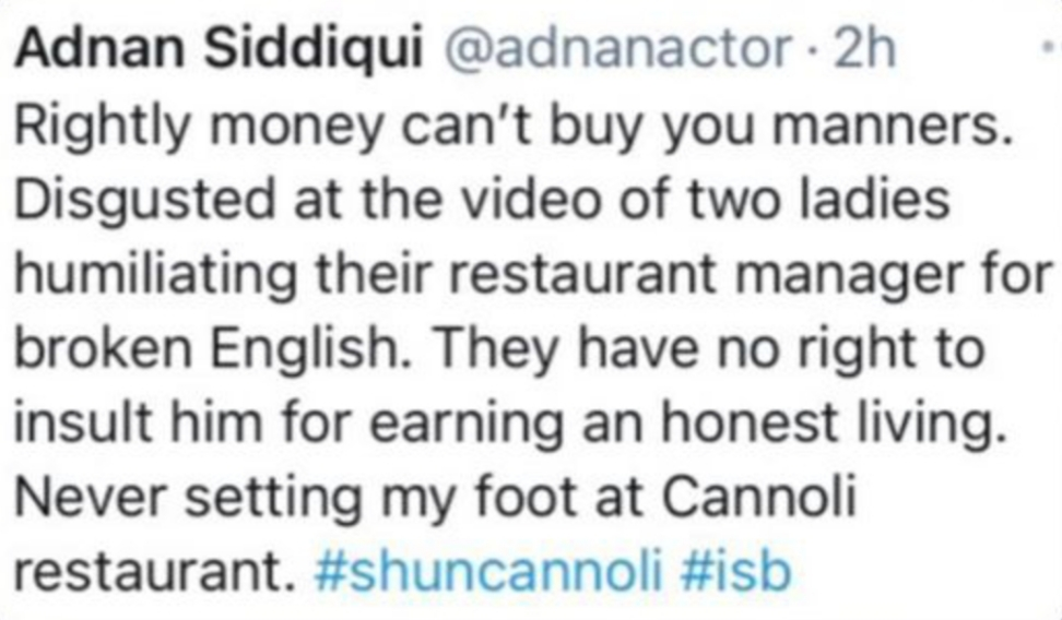 Video From Islamabad Café Going Viral - Detailed Information
