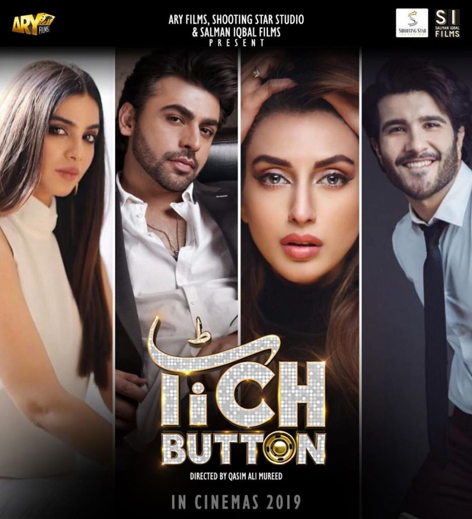Faiza Iftikhar Talks About Her Upcoming Movie Tich Button