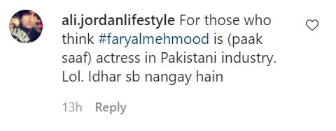Faryal Mehmood Welcomes Trolls By Uploading Bold Pictures On Social Media