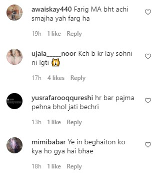 Public Criticism On The Latest Pictures Of Hajra Yamin