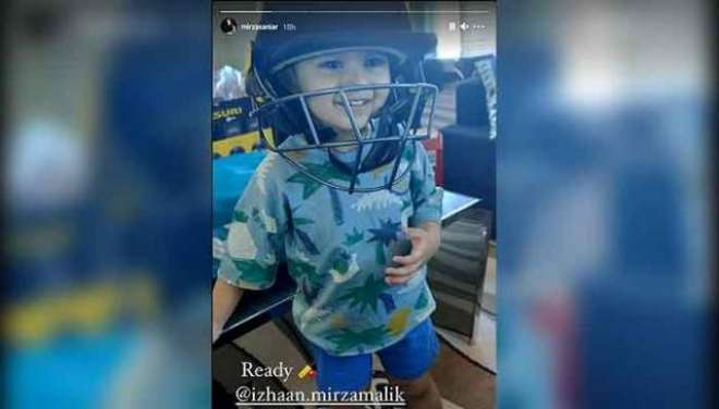 Sania Mirza Shares Picture Of Son in Helmet