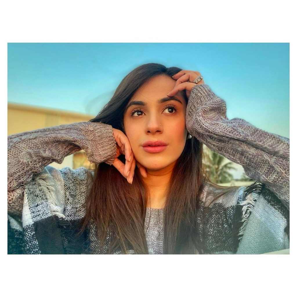 Maham Amir Looks Adorable In Her Latest Pictures