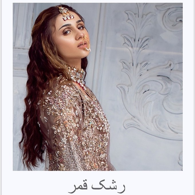 Mashal Khan Looks Drop Dead Gorgeous In Her Latest Bridal Attire