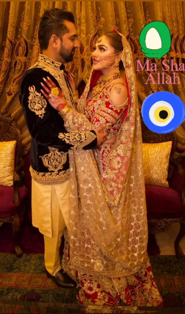 Actress Natasha Ali's Wedding Pictures