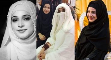 Noor Bukhari Revealed Her Relationship With First Lady
