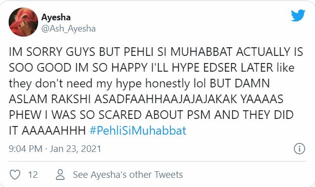Public Reaction On First Episode Of Drama Serial Pehli Si Mohabbat