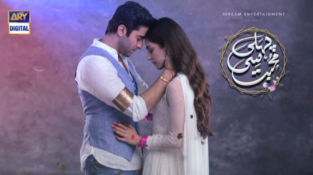 BTS Video From The Set Of Pehli Si Mohabbat